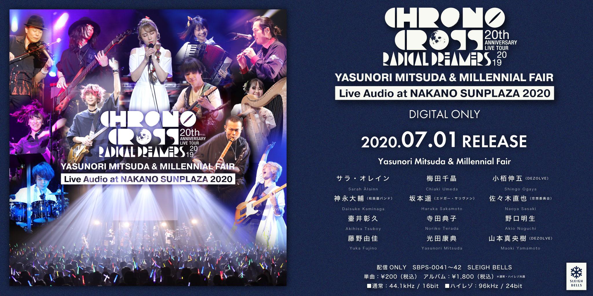 CHRONO CROSS Live Audio
